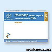ксарелто 20 мг цена днепропетровск
